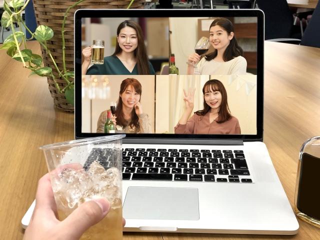 skype 飲み 会